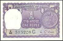 IndP.77p1Rupee1975.jpg