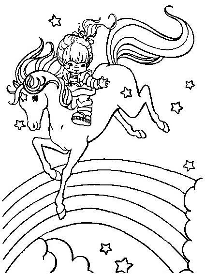 Più Adatto Per I Bambini Unicorno Alato Da Colorare Disegni Da