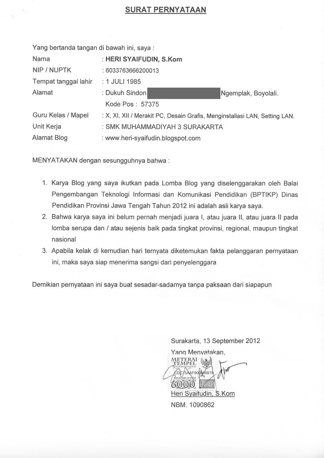 contoh surat undangan kegiatan pelatihan contoh isi undangan