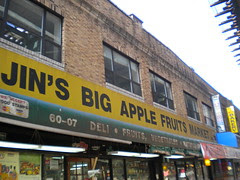 Jin's Big Apple Fruits Market
