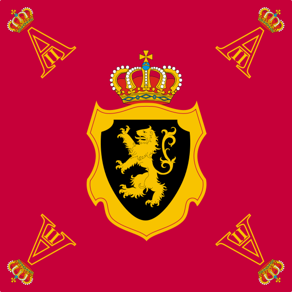 Archivo:Personal Standard of King Albert II of Belgium.svg