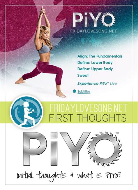 piyo     fundamentals review