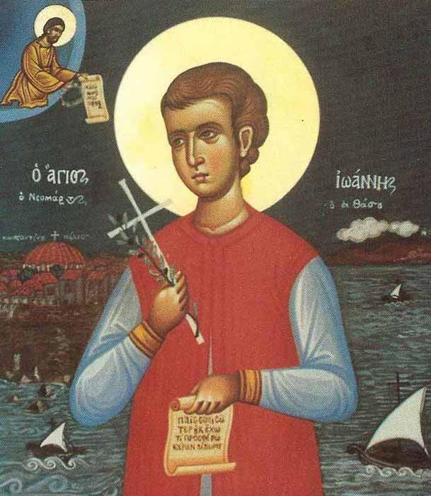 img ST. JOHN of the island of Thasos, New Martyr