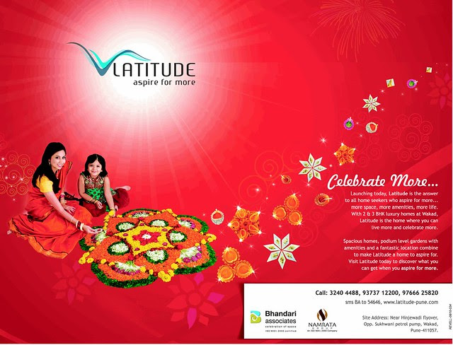 Latitude, Wakad, Pune 411 057 - Launched!