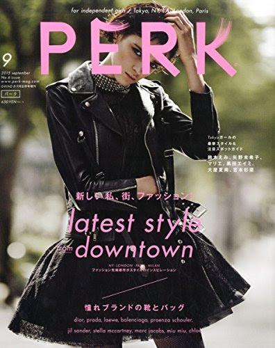 PERK 2015年9月号 大きい表紙画像