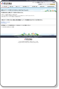 http://www.mhlw.go.jp/seisakunitsuite/bunya/koyou_roudou/koyou/kyufukin/ikusei/dl/index-pamph.pdf