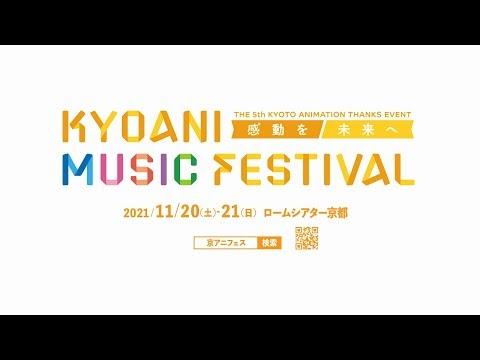 Evento de animação de admiração de fãs de Kyoto retorna após 4 anos como um festival de música