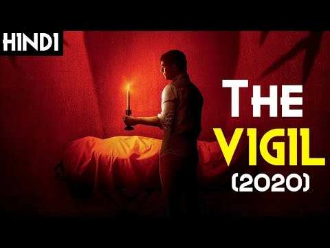 The Vigil Explained in Hindi | Hinglishxyz | Movie Spoilers
