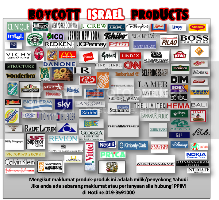Boycott israel Product Pictures, Images and Photos