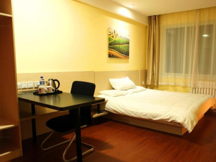 Hanting Hotel Baoding Railway Station East Square Branch Discount