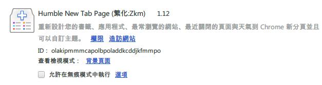 ilowkey-20131208001.png