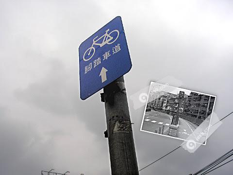腳踏車道上