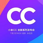 רשמי: שיאומי תקיים אירוע הכרזה ראשון למותג Xiaomi CC ב-2 ביולי - Gadgety | גאדג'טי
