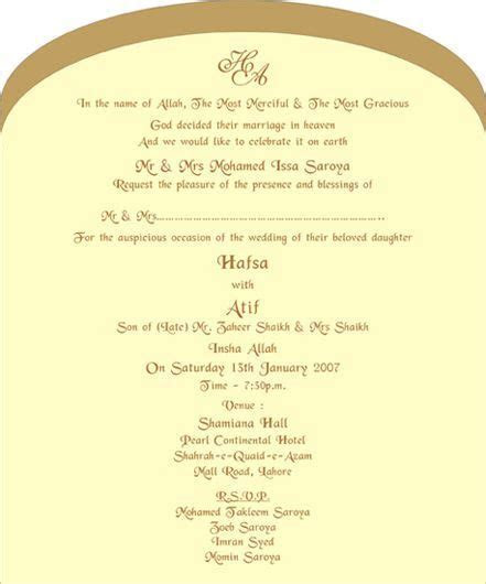 Image result for muslim marriage invitation card matter in