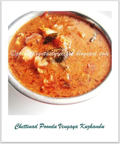 Chettinad Poondu Vengaya Kuzhambu