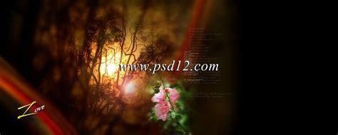 12x30 PSD Karizma Album Backgrounds   Photoshop Backgrounds