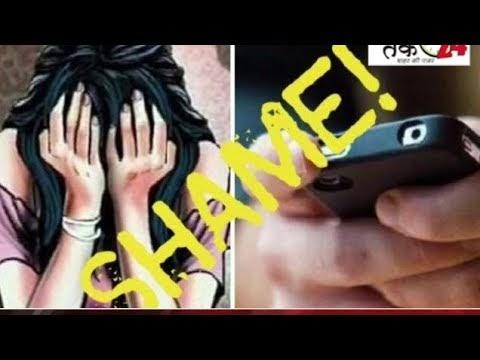 नाबालिक को कार में बिठाकर किया दुष्कर्म चार अन्य लोगो ने बनाई दुष्कर्म करते वीडियो! nabalik ka duskarm kar char yuvko ne banaya video