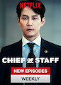 Chief of Staff - Season 1