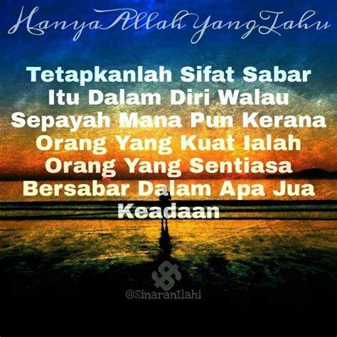 images  kata kata mutiara quotes islam