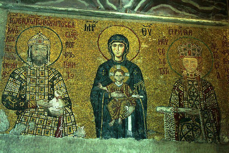 File:Komnenos mosaic in Hagia Sophia.jpg