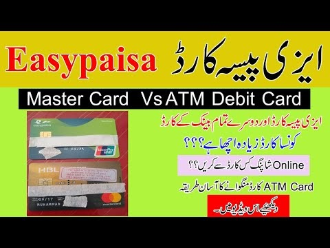 Easypaisa II Full Information | How to get and Use Easypaisa Debit Card ...