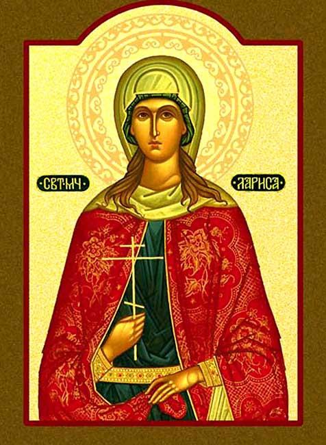 img ST. LARISSA, Baris, Varis, Martyred by Goths