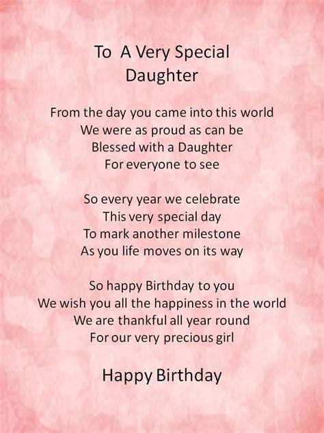 birthday poem  daughter happy birthday daughter poem