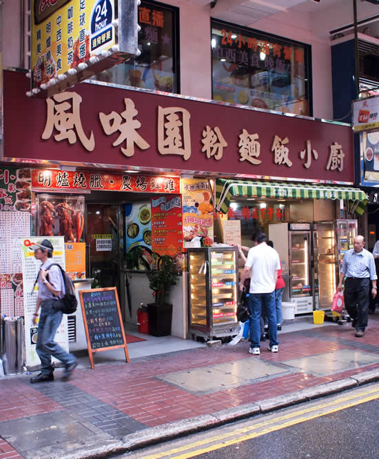 Hong Kong Street Food Tour Day 4