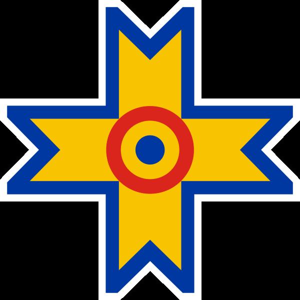 Archivo: Símbolo de la Fuerza Aérea Rumana de 1941-1944.svg