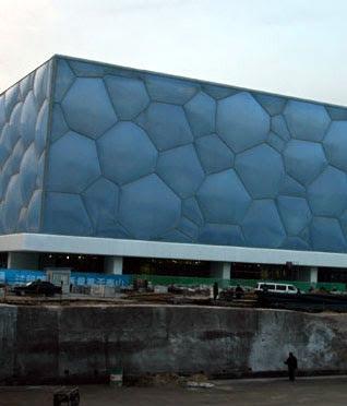 The Cube Beijing