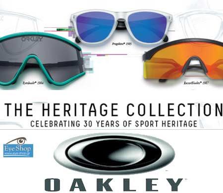 Oakley συλλεκτική έκδοση σε περιορισμένα αντίτυπα