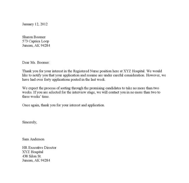 sample job application acknowledgement letter
