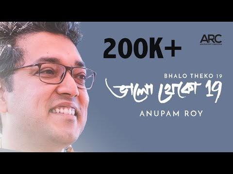 Bhalo Theko 19-Lyrics-Anupam Roy