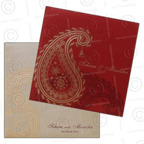 Sikh Wedding Cards Manufacturer from Phagwara