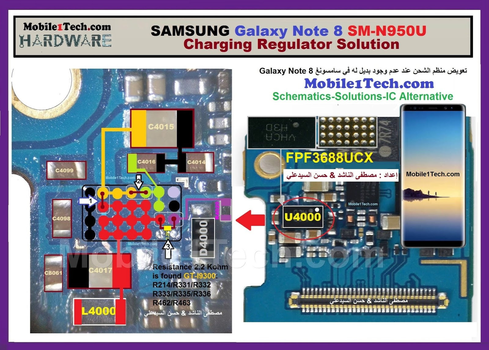 Samsung Galaxy Note 8 N950U Charging Problem Solution Jumper Ways