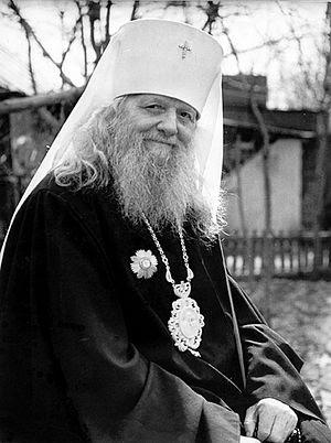 Metropolitan Joseph (Chernov).