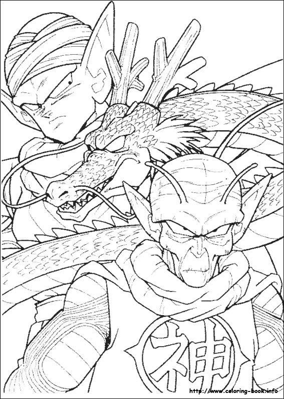 50 Coloring Book Dragon Ball Z Picture HD