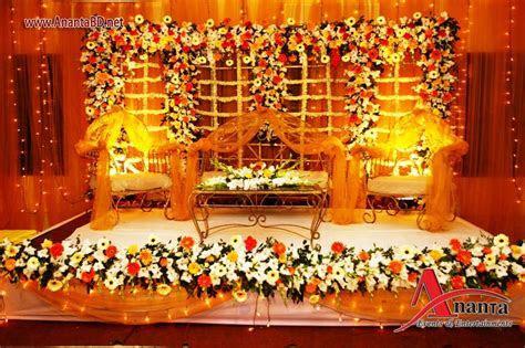 Bangladeshi bridal gaye holud, Gaye Holud Stage Decoration