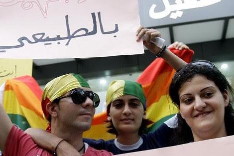 المجلس الأوروبي يطالب المغرب بإباحة المِثلية ومراجعة الإرث