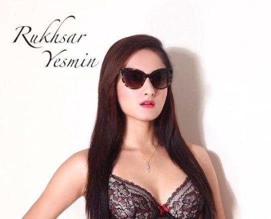 Rukhsar Yesmin