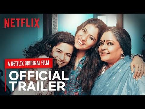 Tribhanga Hindi Movie Trailer