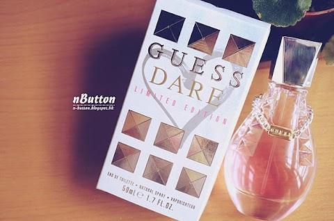 型格又甜美 ▎Guess Dare Limited Edition淡香水