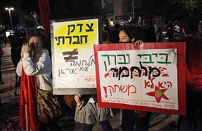מחאה נגד מלחמה. הערב ליד כיכר הבימה  (צילום: מוטי קמחי)