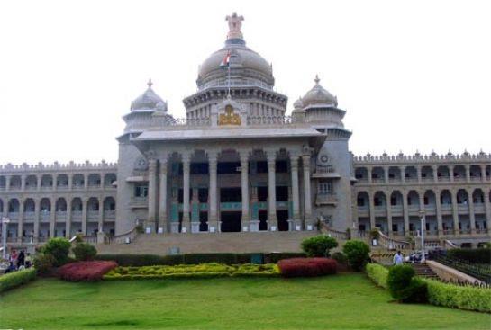 கருநாடகச் சட்டமன்றம், bangalore legislature