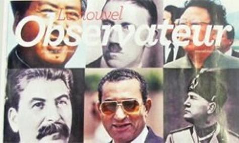 Ο Κεμάλ στη λίστα των αιμοσταγών δικτατόρων του κόσμου.