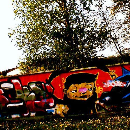 Центральный ботанический сад украшает настенная живопись. Лучший образец :)