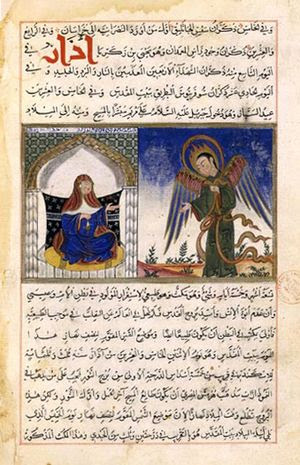 Islamic picture of Annunciation (Mariam)