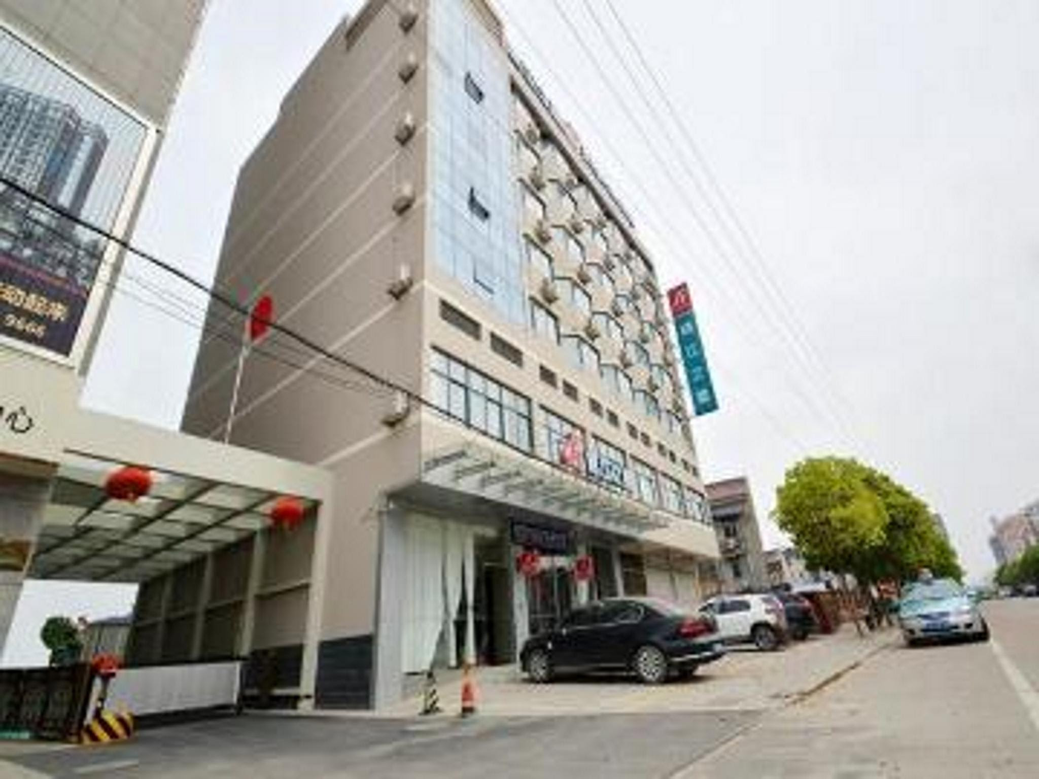 Jinjiang Inn Maanshan Hanshan Wnagmei Road Branch Reviews