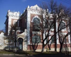 Здание НБЧР с 1940 по 1972 гг.