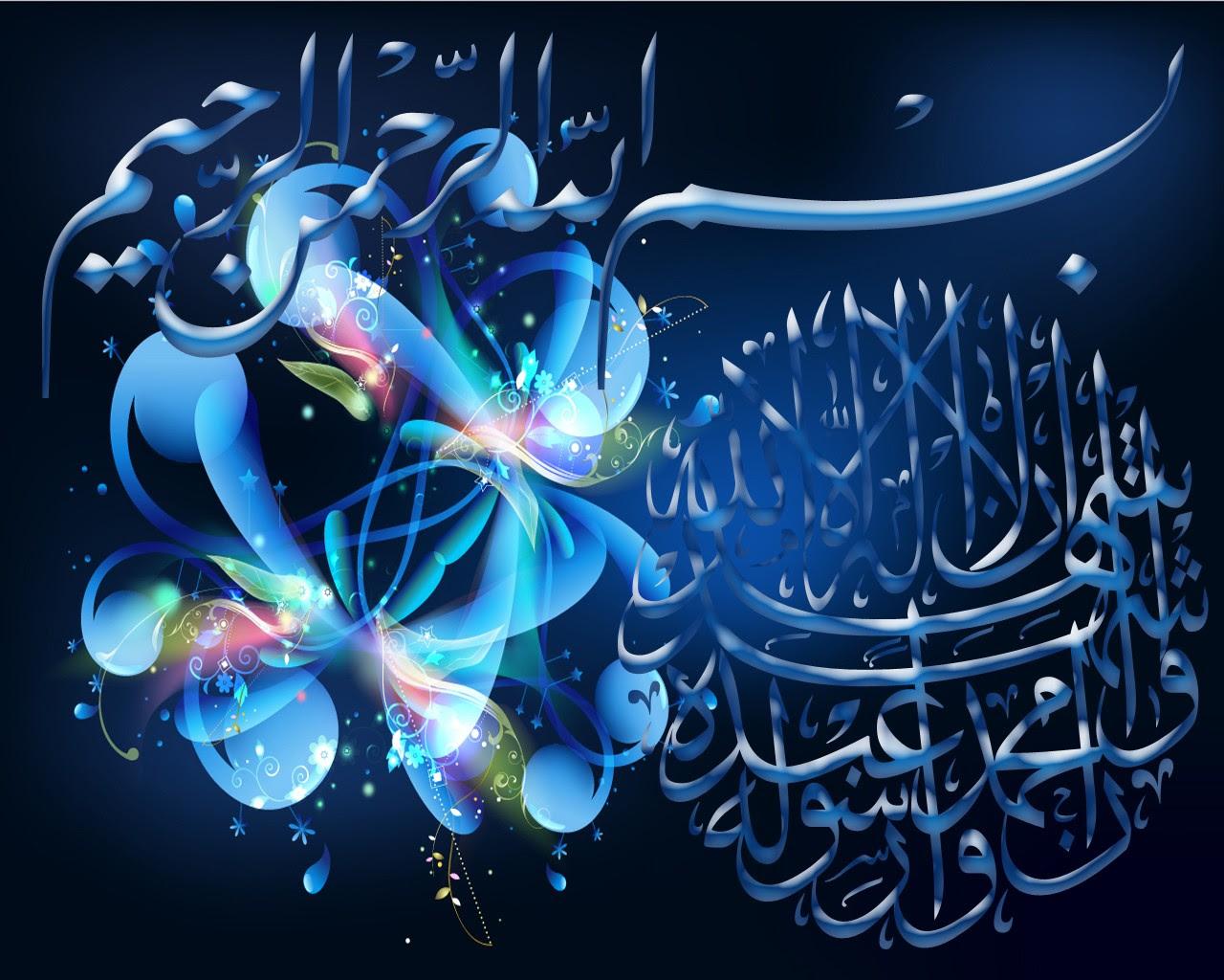 Unduh 2000+ Wallpaper Bergerak Tulisan Arab